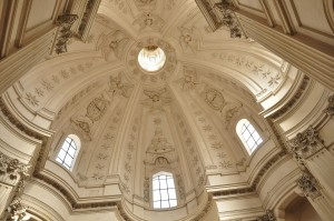 looking up into Holy Wisdom